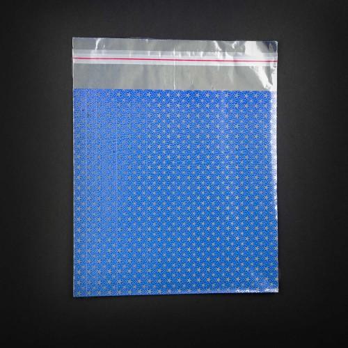 Bantlı Baskılı Hediye Poşeti (20x25) 100 Adet